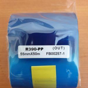 DNP R390 High Durable Near Edge Resin Thermal Transfer Ribbon